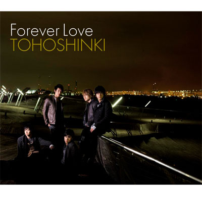 Forever_Love[1].jpg